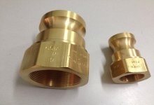 Họng nhập gas - Male coupling (1